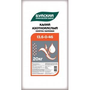 Калий азотнокислый (селитра калиевая)