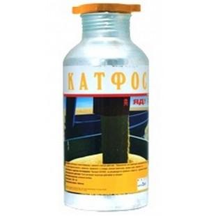 Катфос (алюминия фосфид, 560г/кг), 1кг